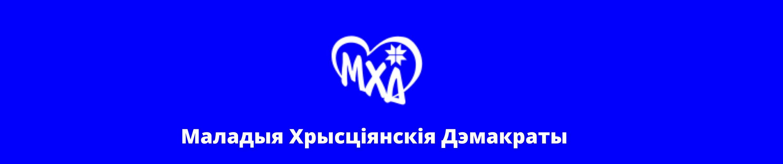 Задзіночанне Беларускіх Студэнтаў-3