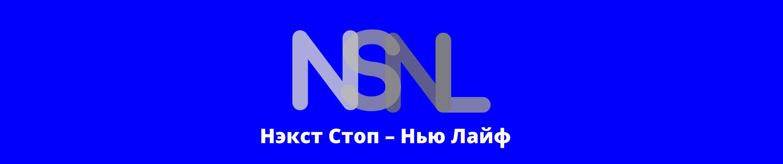 Задзіночанне Беларускіх Студэнтаў-6