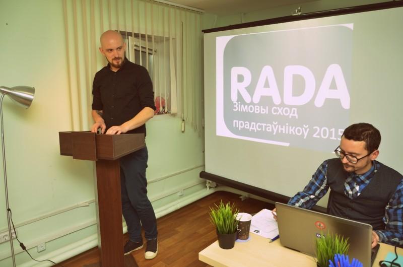 РАДА правяла зімовы Сход прадстаўнікоў