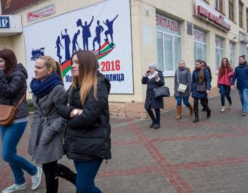Моладзевая сталіца Беларусі: фіналісты і галасаванне
