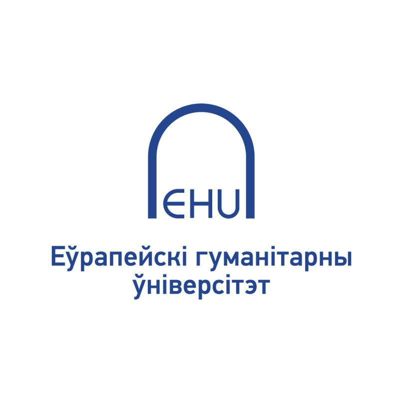 Еўрапейскі гуманітарны ўніверсітэт запрашае на традыцыйны «Дзень магістра» ў Мінску