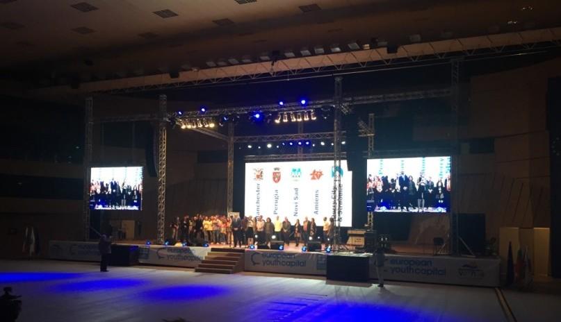 Абвешчана Еўрапейская сталіца моладзі 2019