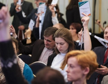 9-я Штогадовая Асамблея Форуму грамадзянскай супольнасці Усходняга партнёрства запрашае прыняць удзел