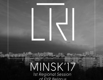 У Мiнску пройдзе сесія Еўрапейскага моладзевага парламента