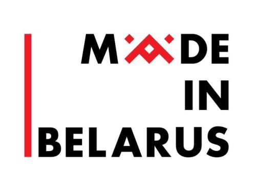 Даследаванне: Як моладзь ставіцца да беларускіх тавараў і рэкламы на мове?