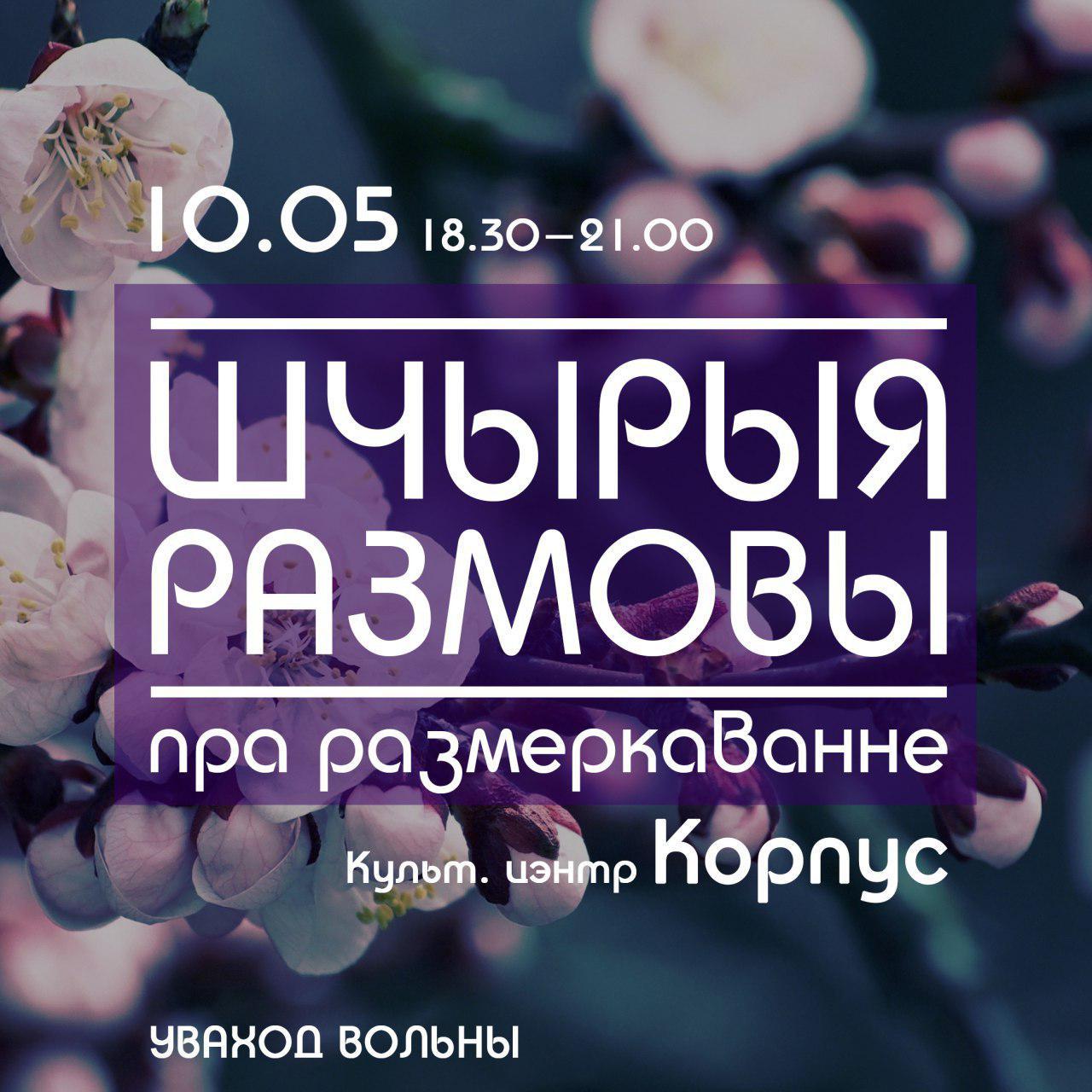 Афіша_квадр