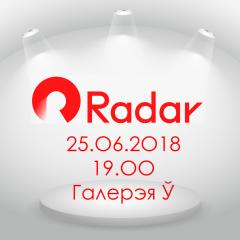 25 чэрвеня — прэзентацыя мабільнай прылады Radar