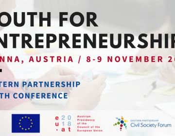 Youth for Entrepreneurship: Моладзевая канферэнцыя УП пройдзе ў Вене