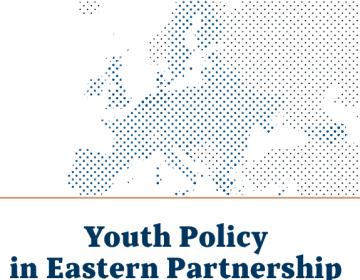 Моладзевая палітыка ў краінах Усходняга партнёрства