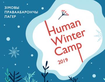 Human Winter Camp 2019