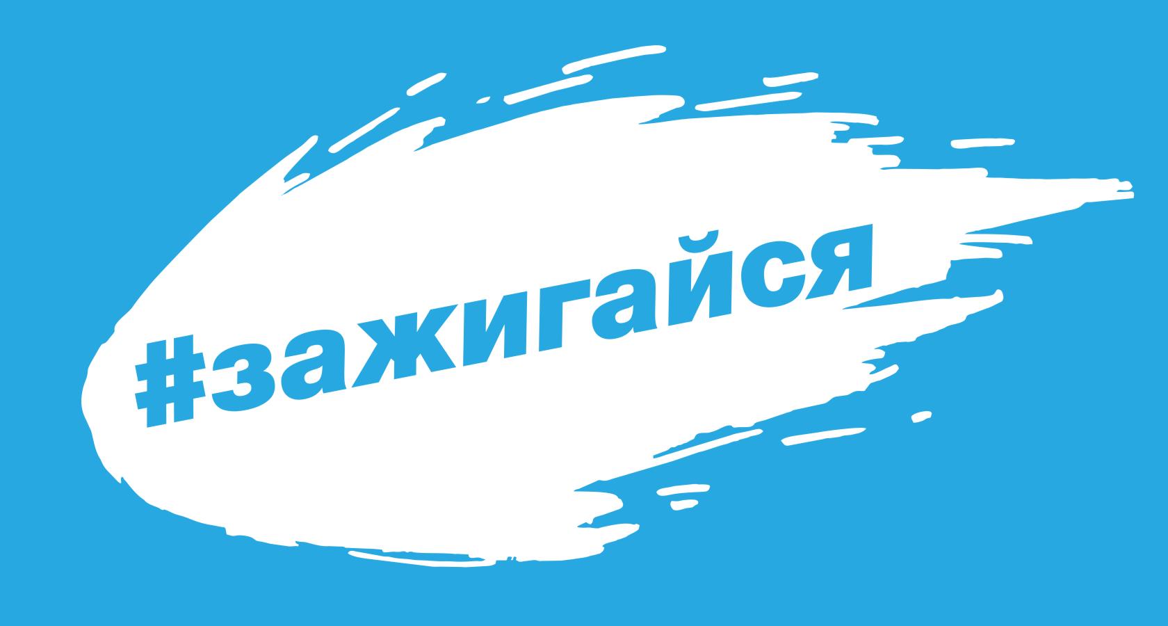 Banner_dlya_sayta_16