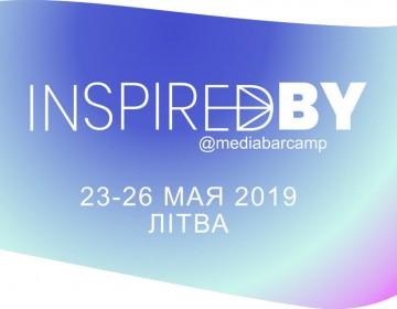 Далучайцеся да 12-га MediaBarCamp, які праходзіць пад назвай «INSPIRED BY»