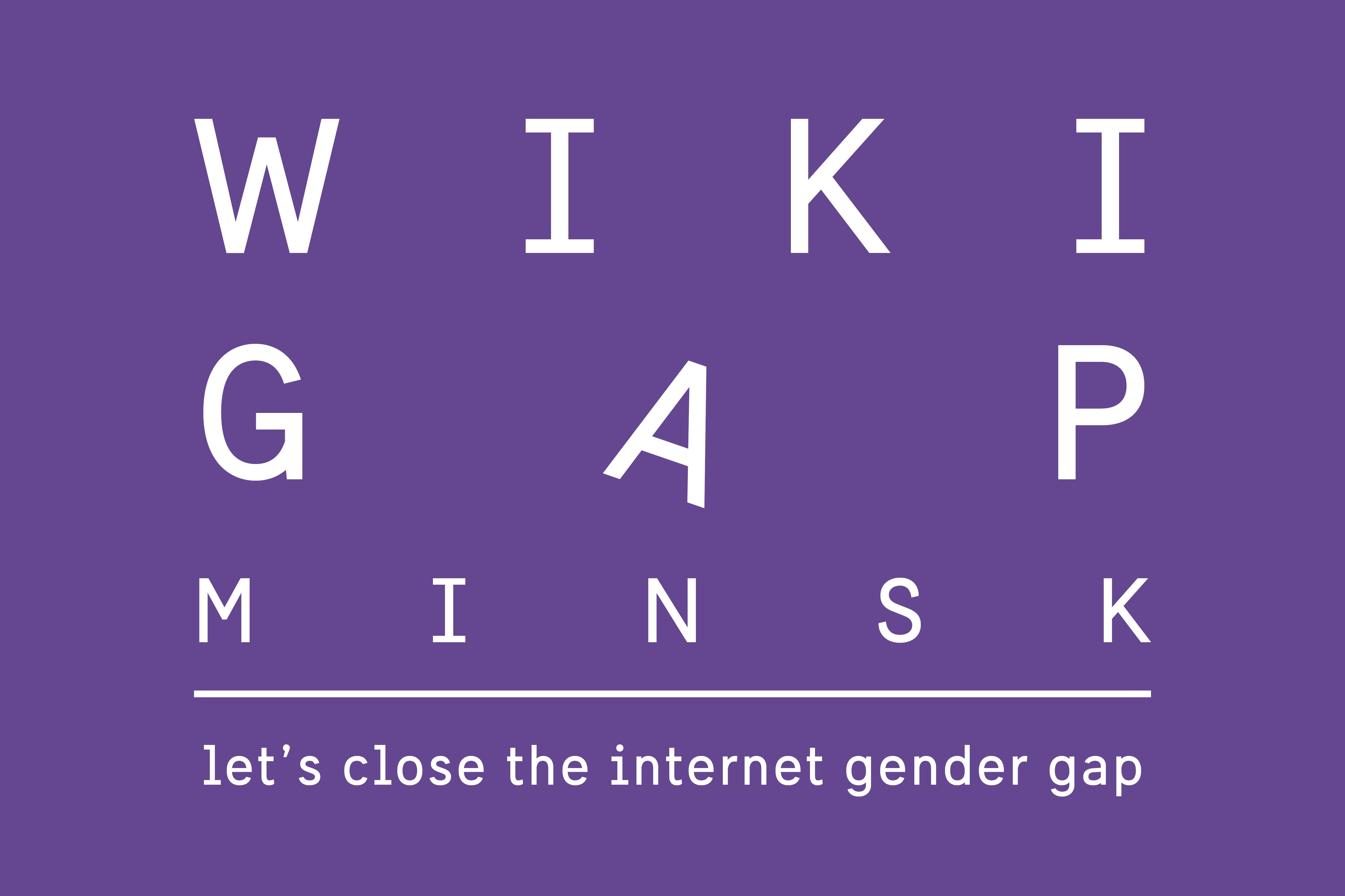 WikiGap_2019_Minsk_Logo