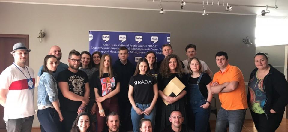 Сход прадстаўнікоў і прадстаўніц Беларускага нацыянальнага моладзевага савета «РАДА» 2019