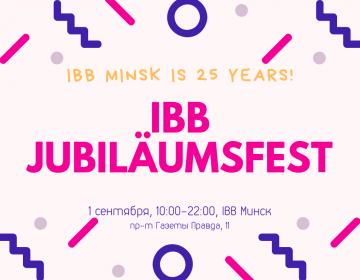 "Гарадскі фестываль ""IBB JubiläumsFest"""
