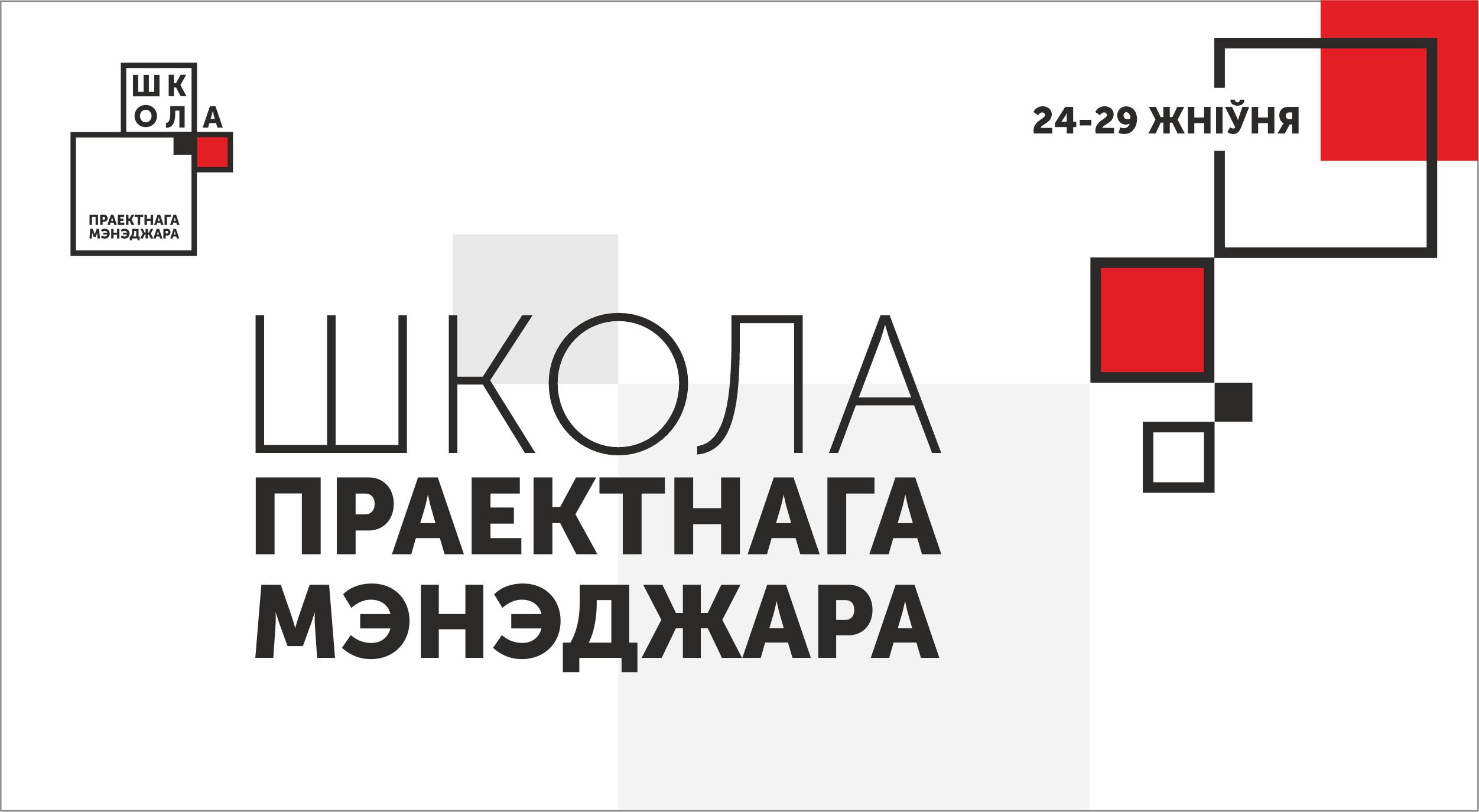 ШПМ-vk-post