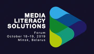 Міжнародны Форум Media Literacy Solutions
