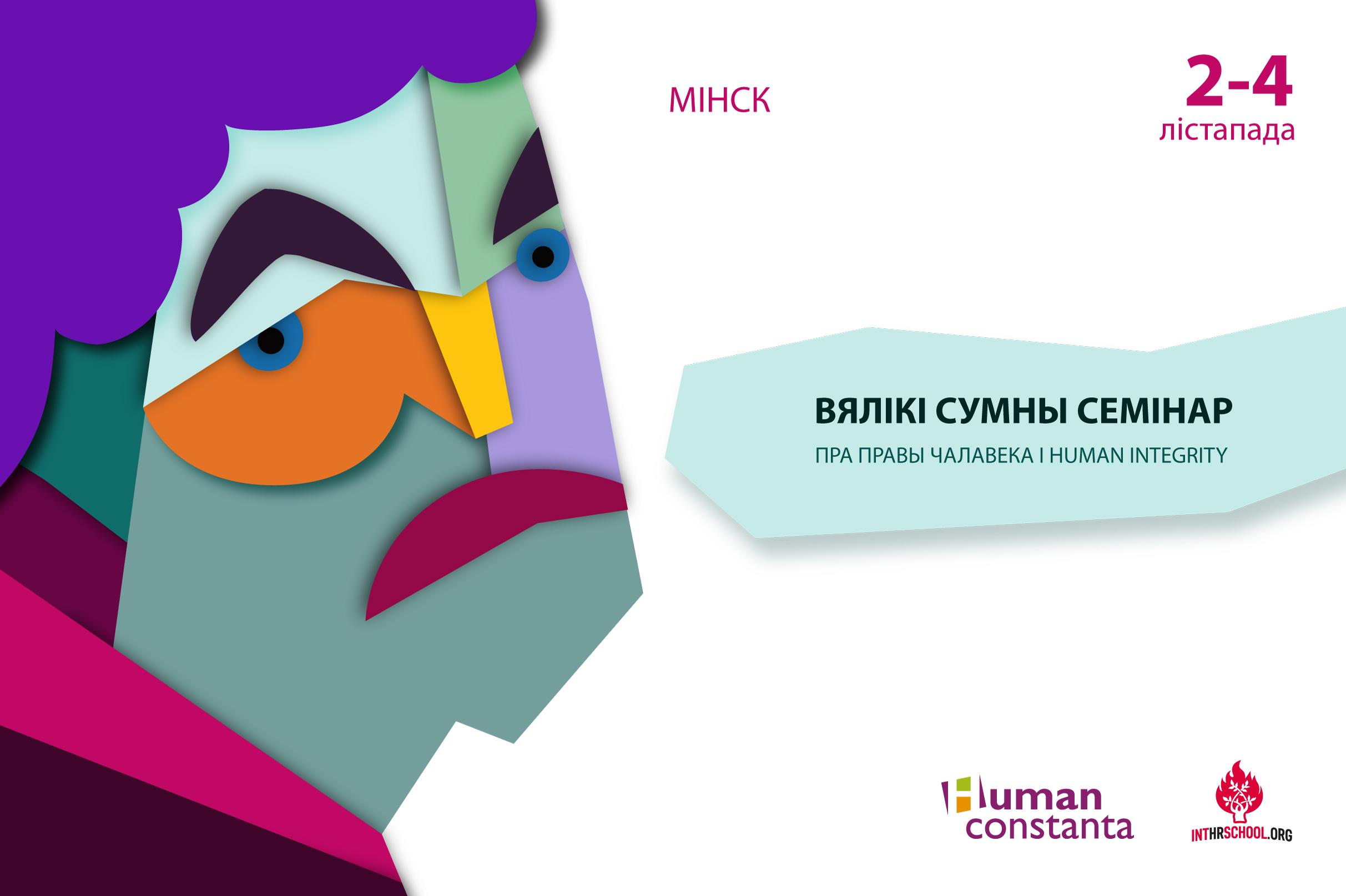 бпч_бел