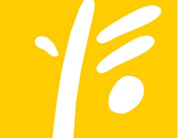 Forum Syd адкрыў прыём заявак па праграме грантавай падтрымкі Беларусі на 2020 год