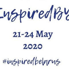 InspiredBy 2020