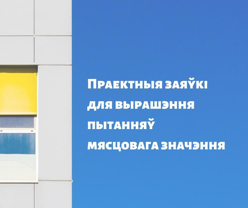 IMAGE 2020-03-03 15:52:38