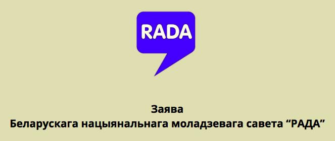 Снимок экрана 2020-03-11 в 13.56.56
