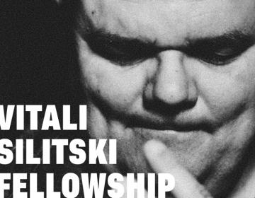 Цэнтр новых ідэй абвяшчае прыём заявак на Vitali Silitski Fellowship