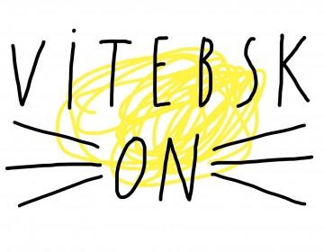 Vitebsk ON пачынае серыю анлайнаў
