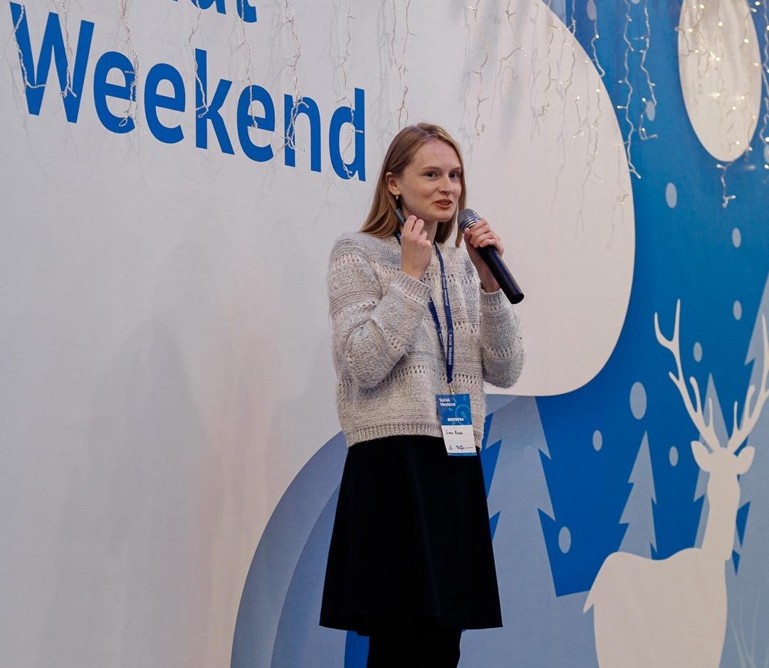 Наташа Пашко - Natalie Pashko